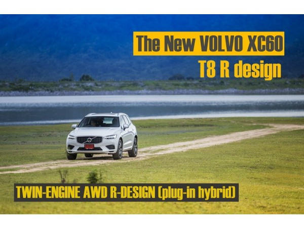 The New VOLVO XC60 T8 R design