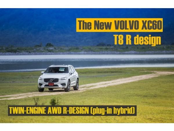 The New VOLVO XC60 T8 R design