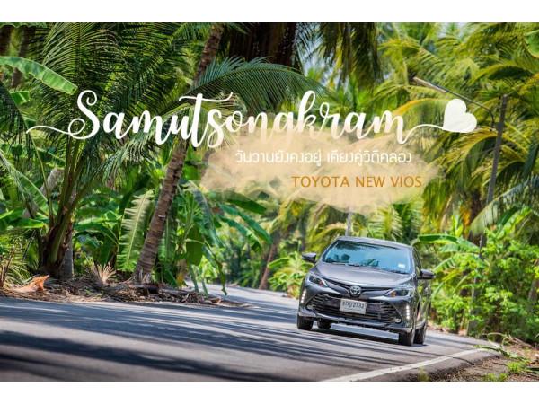 Samut songkram   วันวานยังคงอยู่ เคียงคู่วิถีคลอง