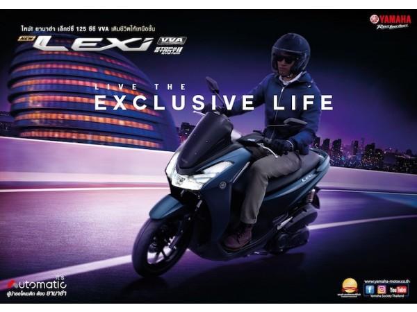 New Yamaha LEXi VVA ออโตเมติกพรีเมี่ยมสกู๊ตเตอร์น้องใหม่ เหนือชั้นอีกระดับกับเทคโนโลยี VVA  ในคลาส 125 ซีซี