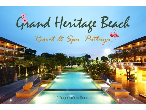 Grand Heritage Beach Resort & Spa  Pattaya