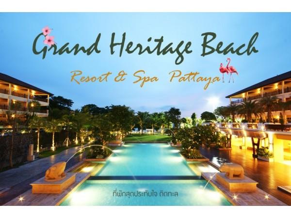 Grand Heritage Beach Resort & Spa  Pattaya