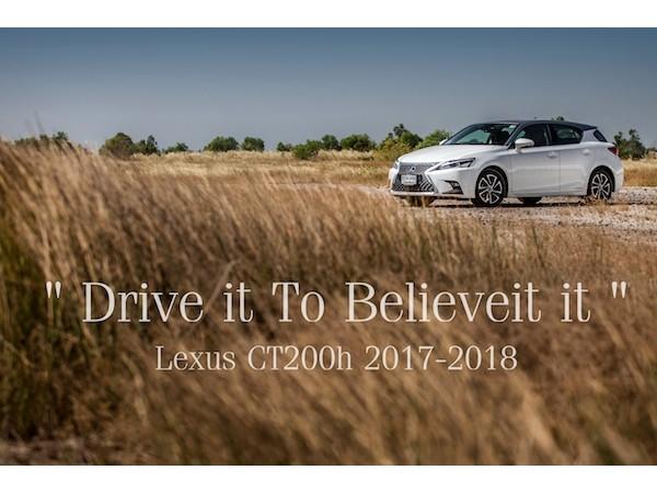 Lexus CT200h 2017-2018