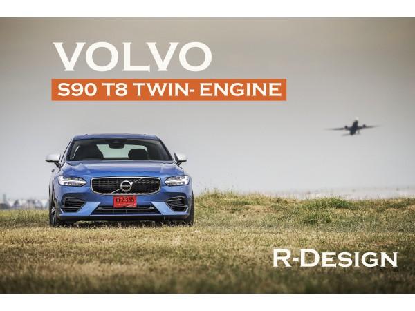 VOLVO S90 T8 TWIN- ENGINE R-Design