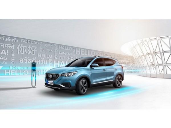 NEW MG ZS EV รถยนต์เอสยูวีพลังงานไฟฟ้า 100 เปอร์เซ็นต์