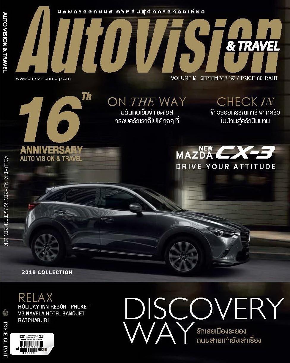 192 Autovision