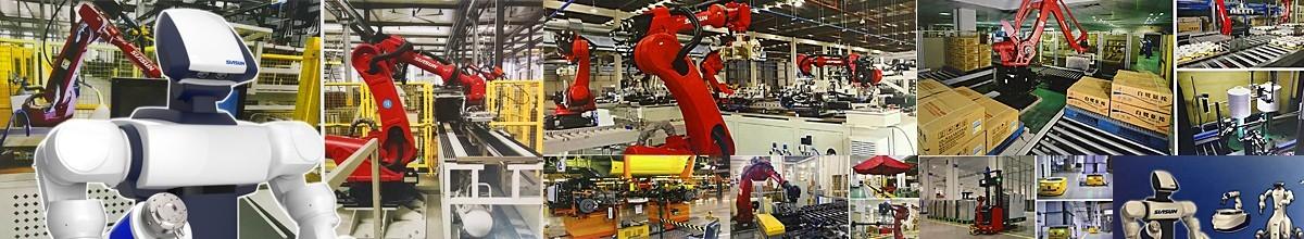robot หุ่นยนต์
