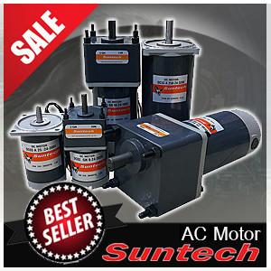 เอ ซี มอเตอร์ ( AC Motor )