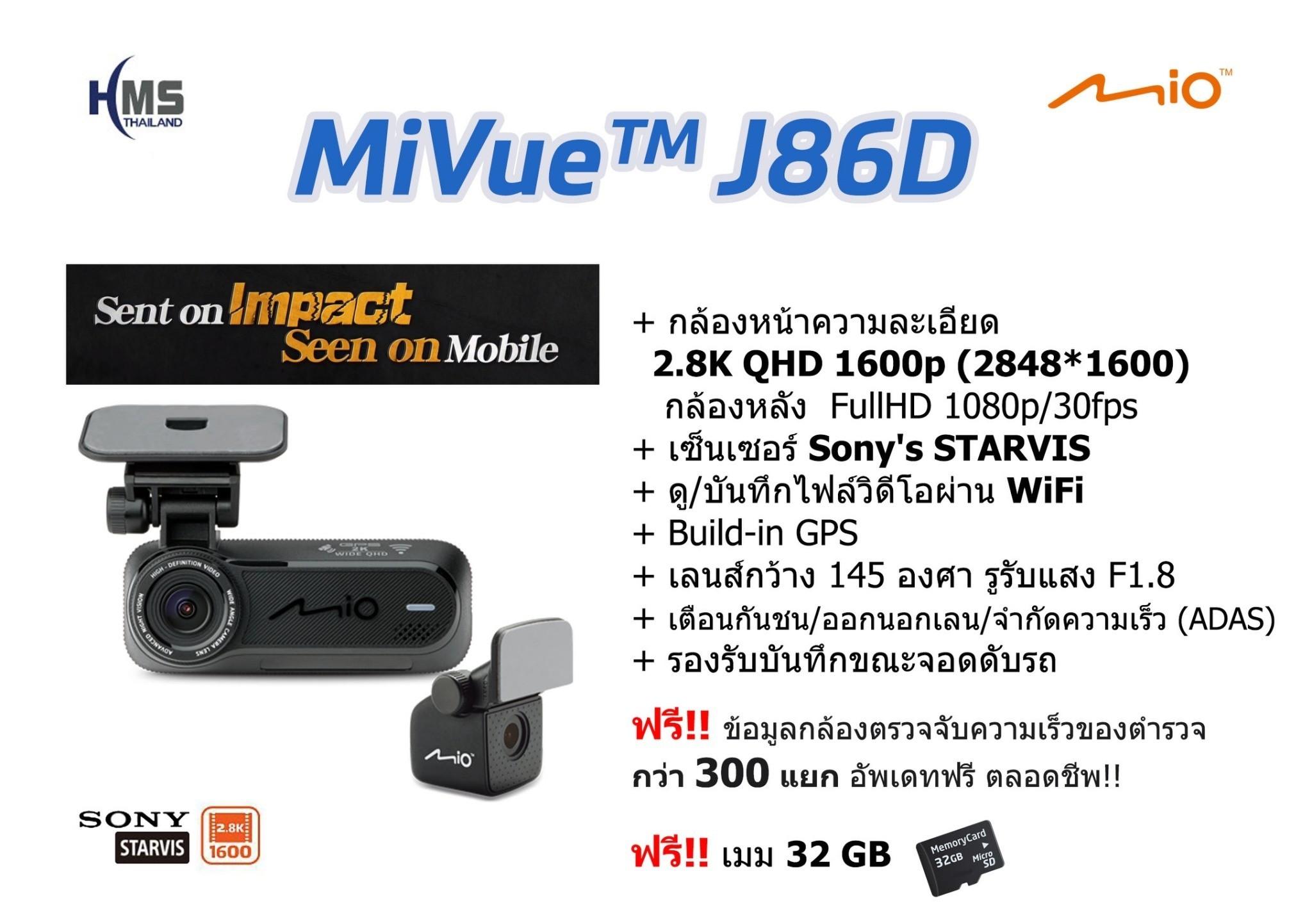 MiVue J86D