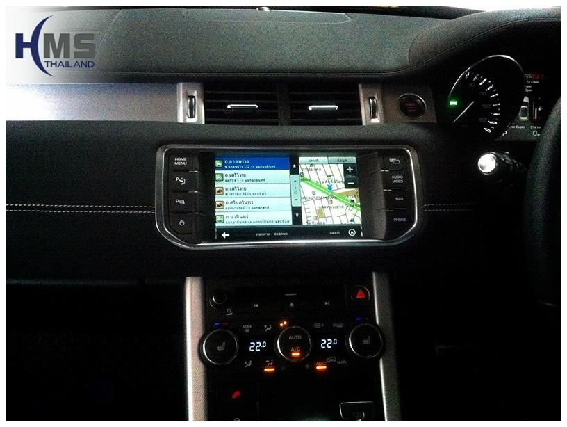 Rand Rover Evoque Navigation Box