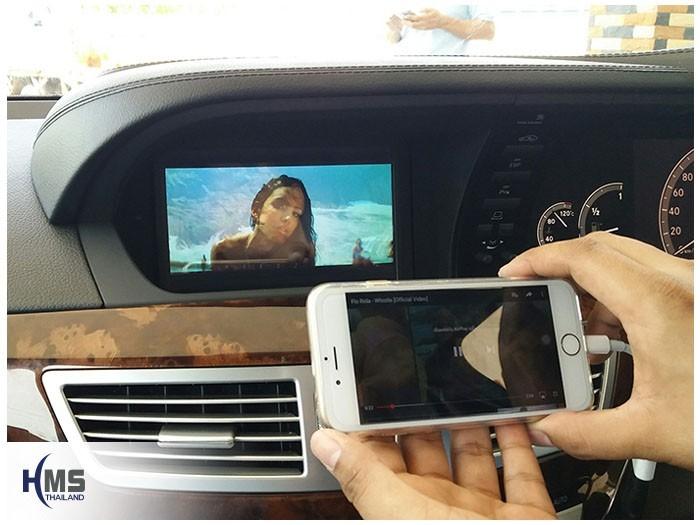 B20170911 Mercedes Benz S500 W221_TV Digital_ASUKA_HR630_iPhone AV Adaptor