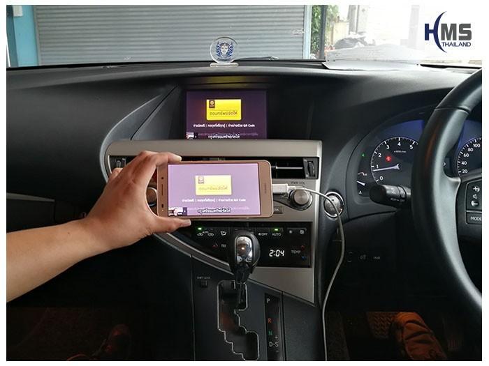 20171128 Lexus RXR270_Wifi box_Youtube