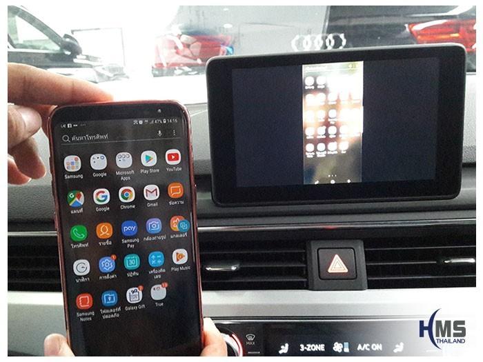 20180830 AUDI A5_Wifi box_main_menu,ภาพเมนูหลักจากสมาร์ทโฟนไปออกที่หน้าจอรถ Audi A5 ผ่านชุด Mirror Link