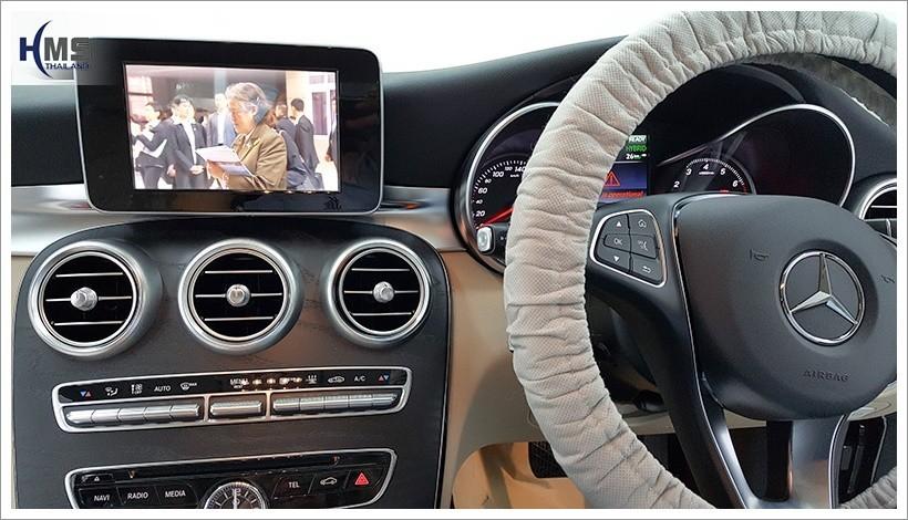 2018410 C350e TV Digital