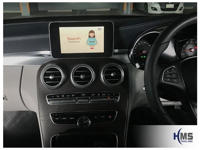 20180811 Mercedes Benz C350e_W205_TV Digital_ASUKA_HR600_TV,TV Digital, ทีวีดิจิตอล, ดิจิตอลทีวี, ทีวีติดรถยนต์, TV ติดรถยนต์, ทีวีในรถ , ทีวีรถยนต์, Digital TV,ทีวี