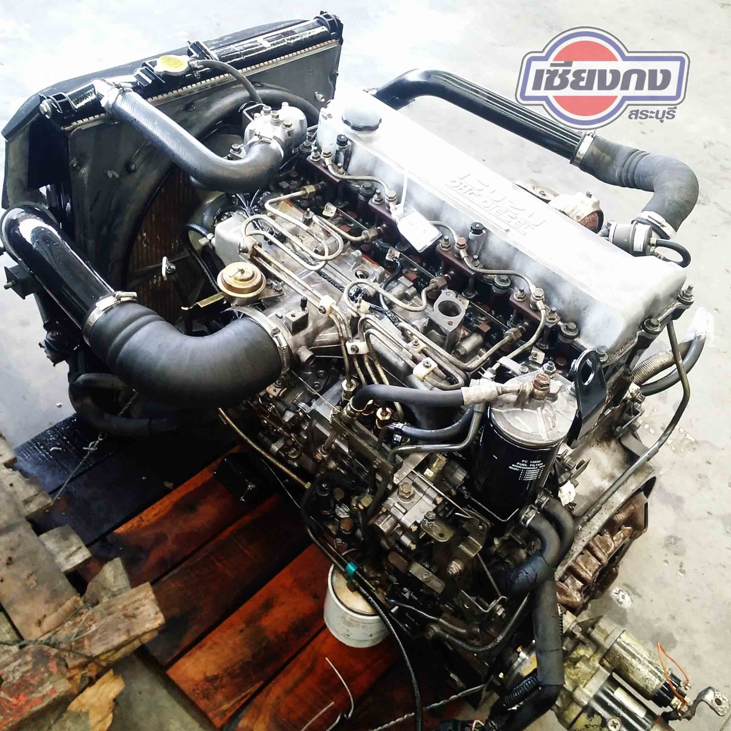 ISUZU 4HE Turbo Intercooler 150