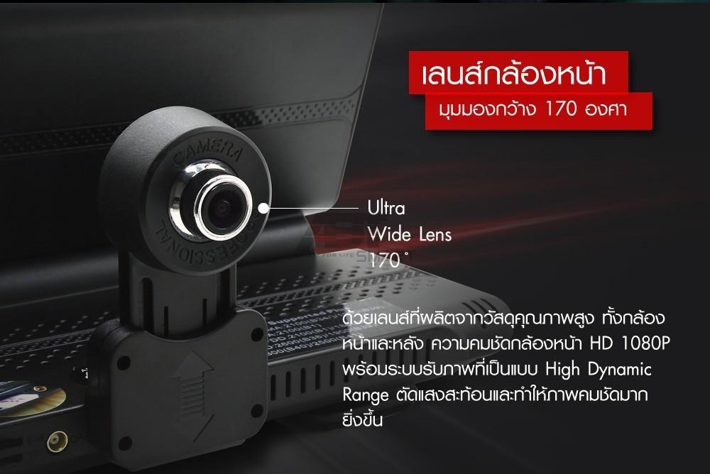 ด้วยเลนส์ที่ผลิตจากวัสดุคุณภาพสูง ทั้งกล้อง หน้าและหลัง ความคมชัดกล้องหน้า HD 1080P พร้อมระบบรับภาพที่เป็นแบบ High Dynamic  Range ตัดแสงสะท้อนและทำให้ภาพคมชัดมาก ยิ่งขึ้น