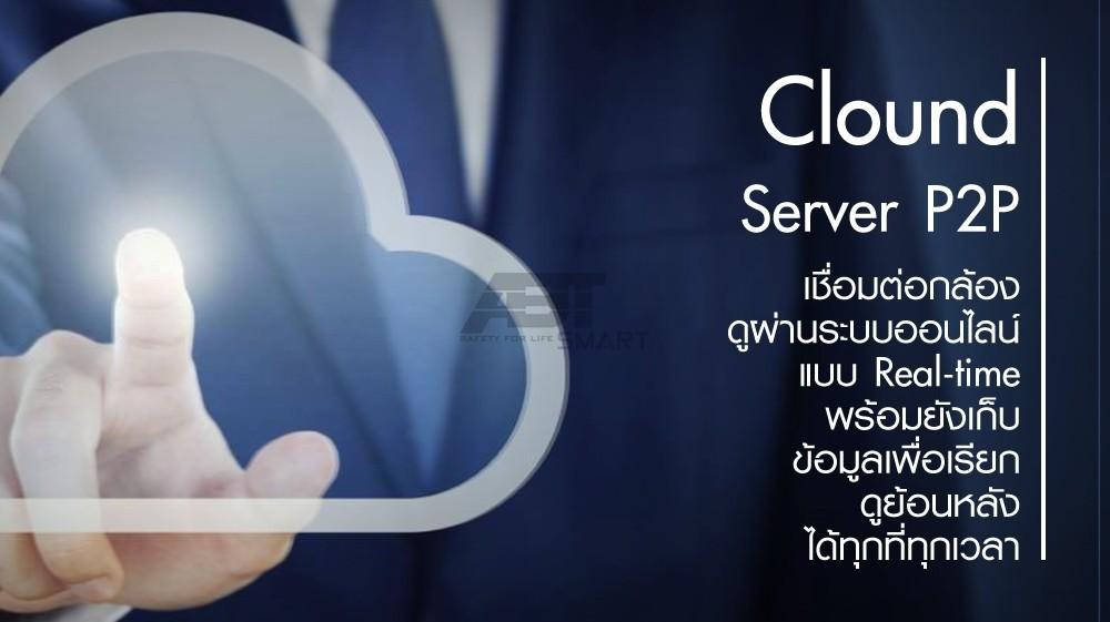 Clound Server P2P