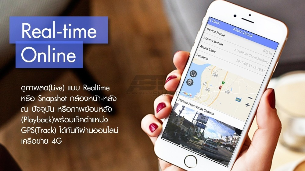 OnlineReal-time