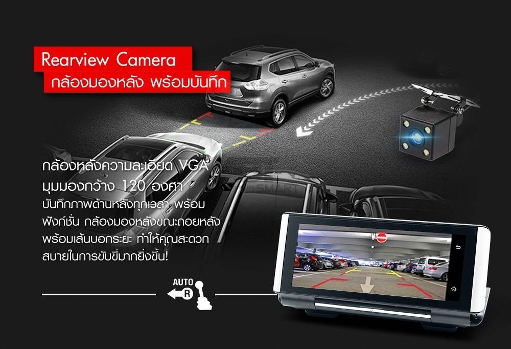 กล้องมองหลัง พร้อมบันทึกRearview Cameraกล้องหลังความละเอียด VGA  มุมมองกว้าง 120 องศา บันทึกภาพด้านหลังทุกเวลา พร้อม ฟังก์ชั่น กล้องมองหลังขณะถอยหลัง พร้อมเส้นบอกระยะ ทำให้คุณสะดวก สบายในการขับขี่มากยิ่งขึ้น!