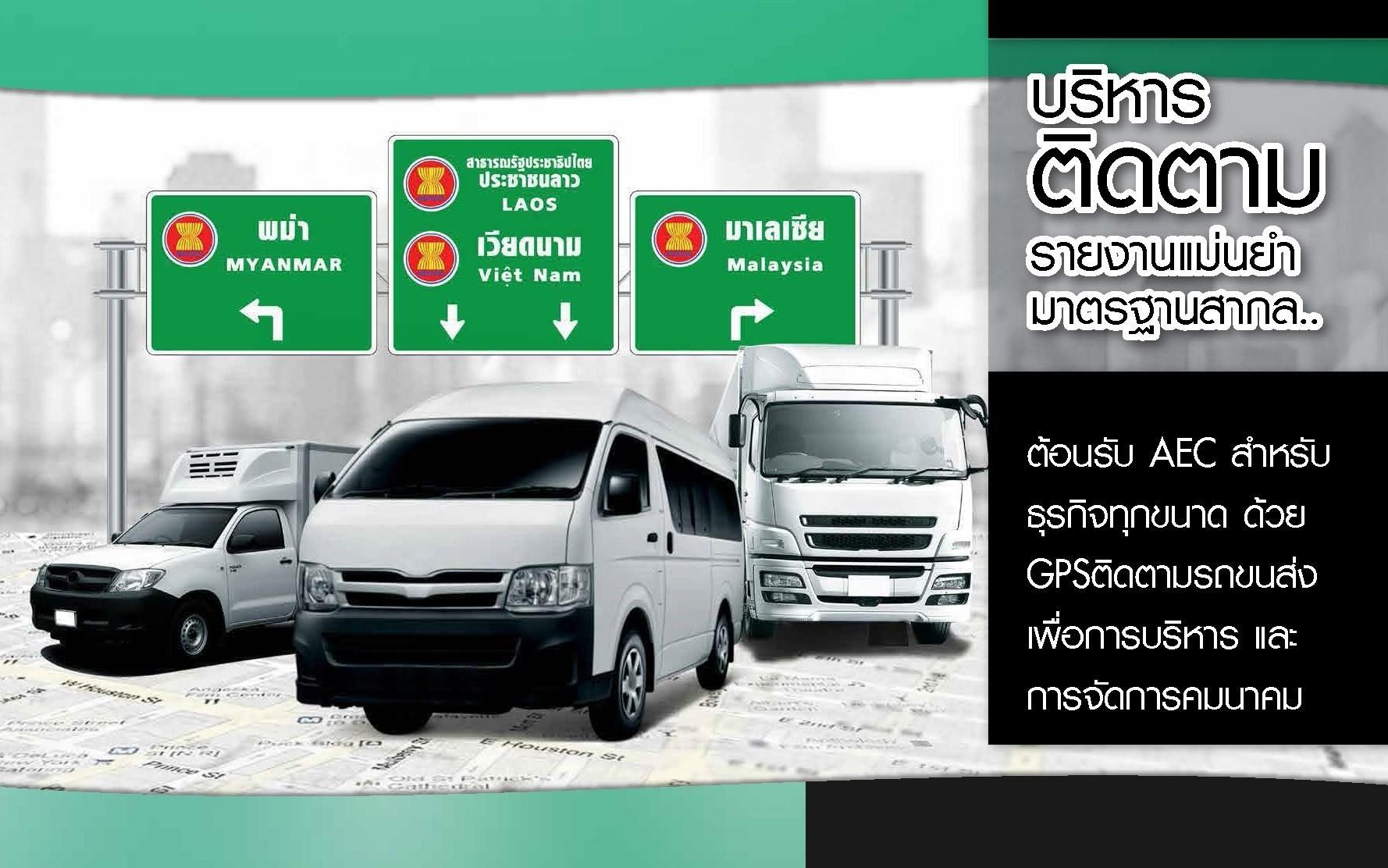 จีพีเอสติดตามรถยนต์ ราคาถูก รุ่น MINI UPGRADE 2020 : G-SERIES
