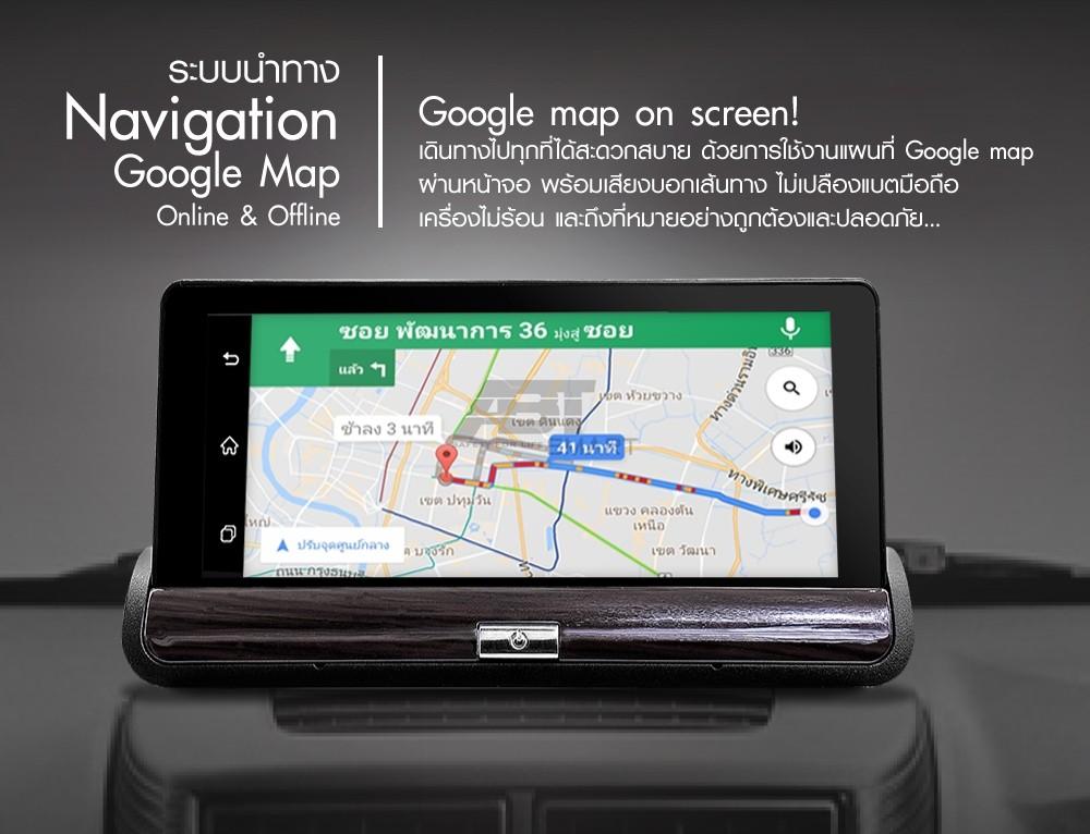 ระบบนำทาง Navigation