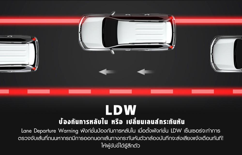 ขับขี่ปลอดภัย