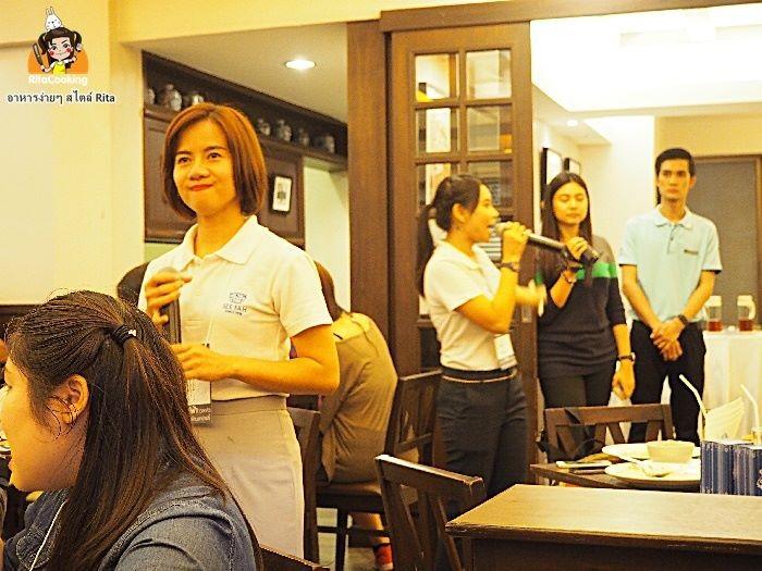 ร้านอาหารสีฟ้า สาขาสยามสแคว์