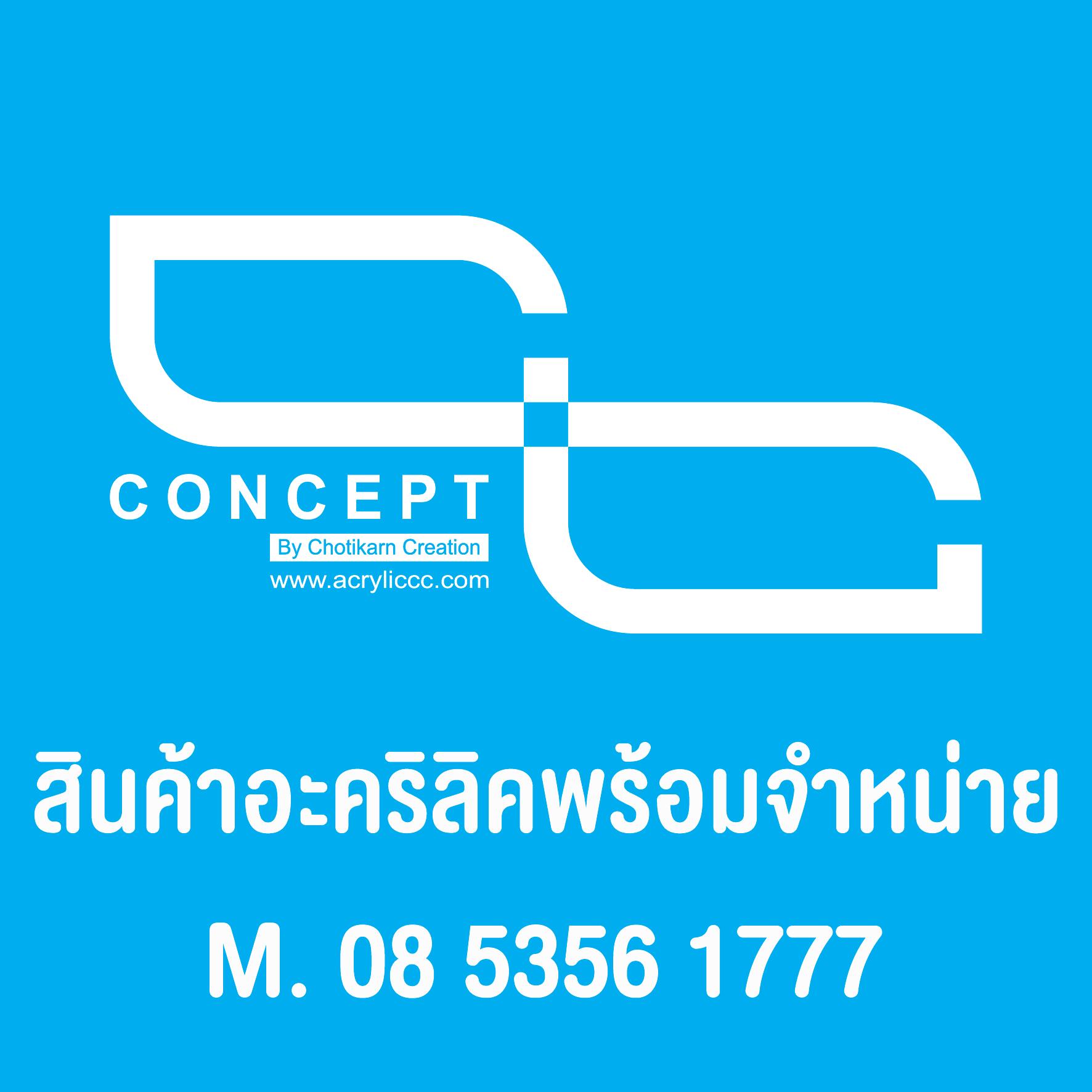 CC Concept