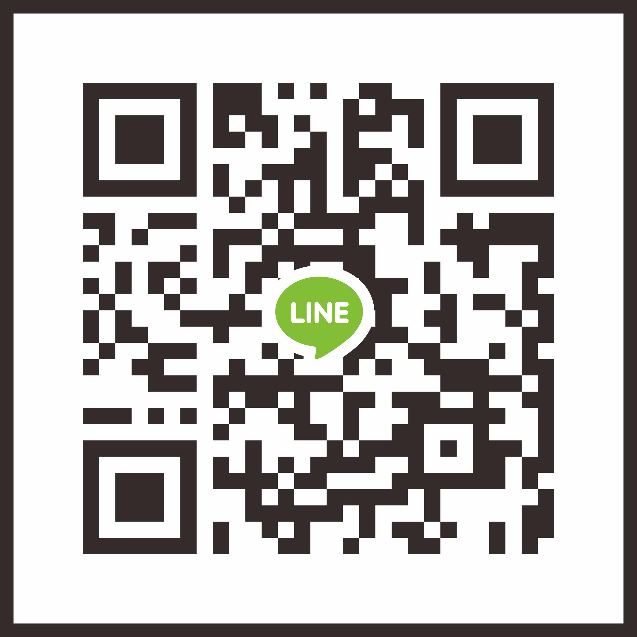ID Line