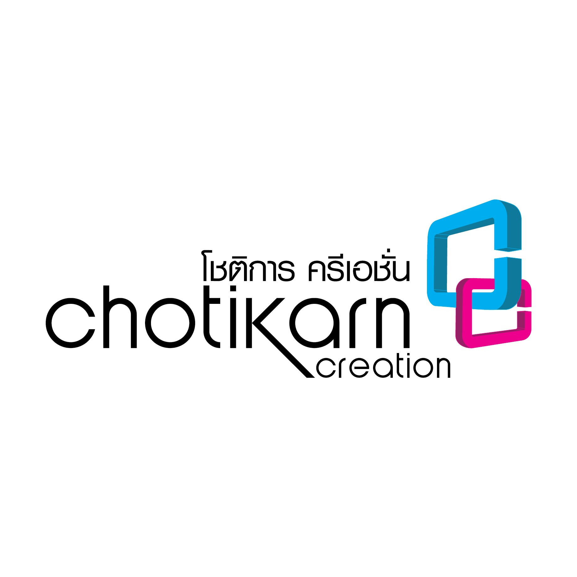 Chotikarn Creation