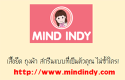 mindindy