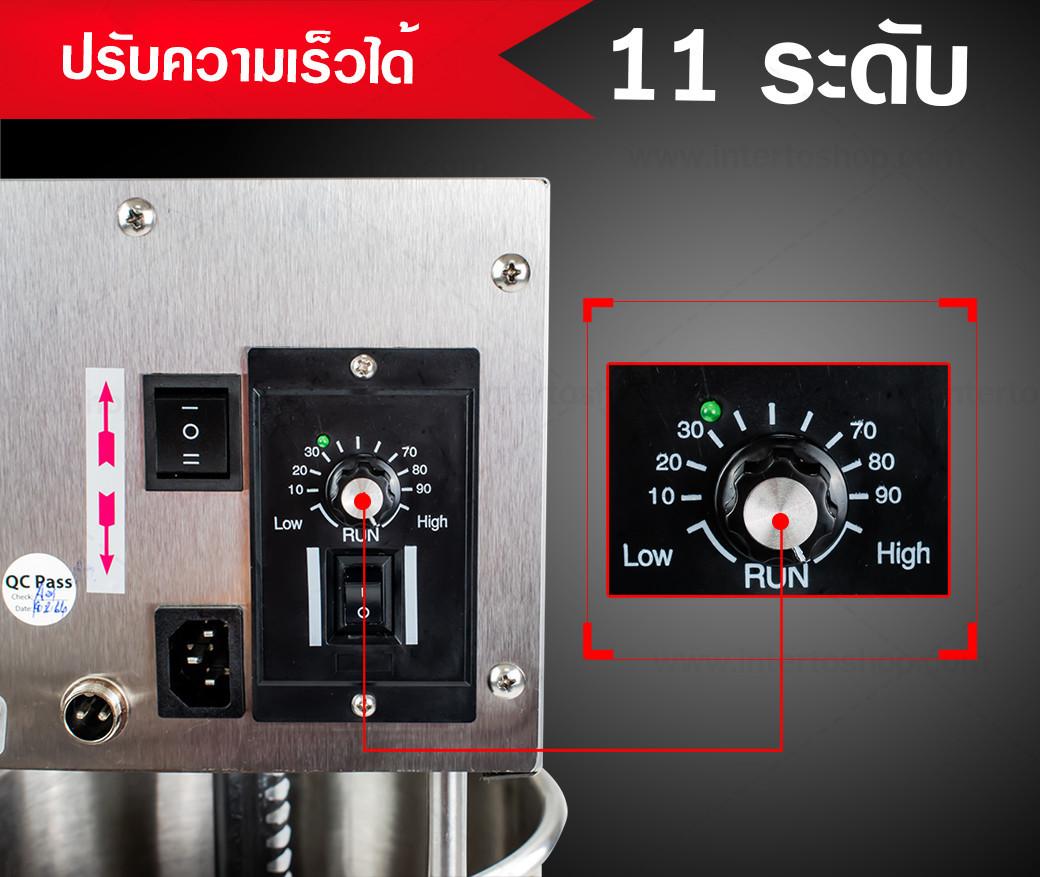 8912060 เครื่องอัดไส้กรอกไฟฟ้า 200วัตต์ รุ่น 200W-10L แบรนด์ Voice
