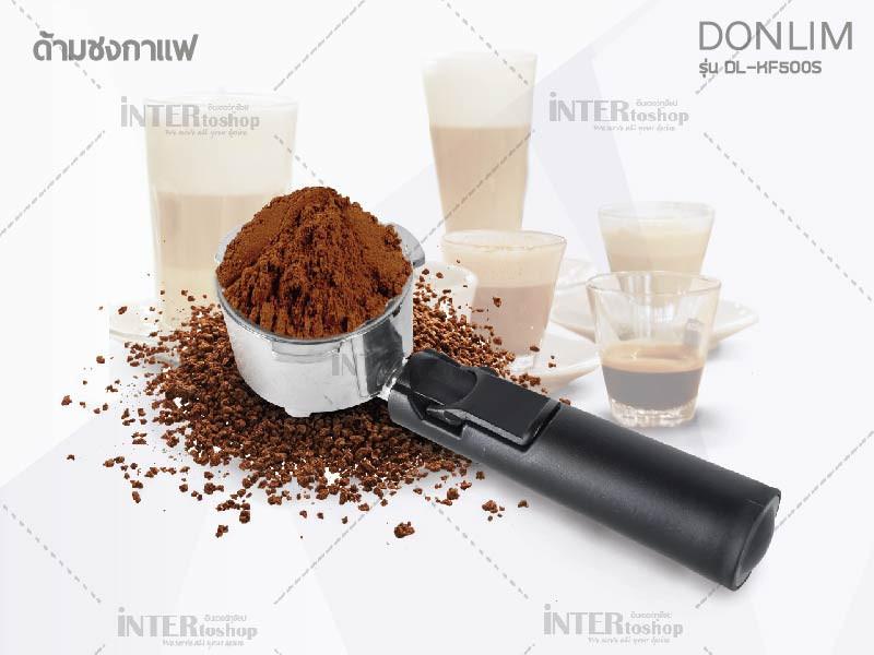 ด้ามจับกาแฟ