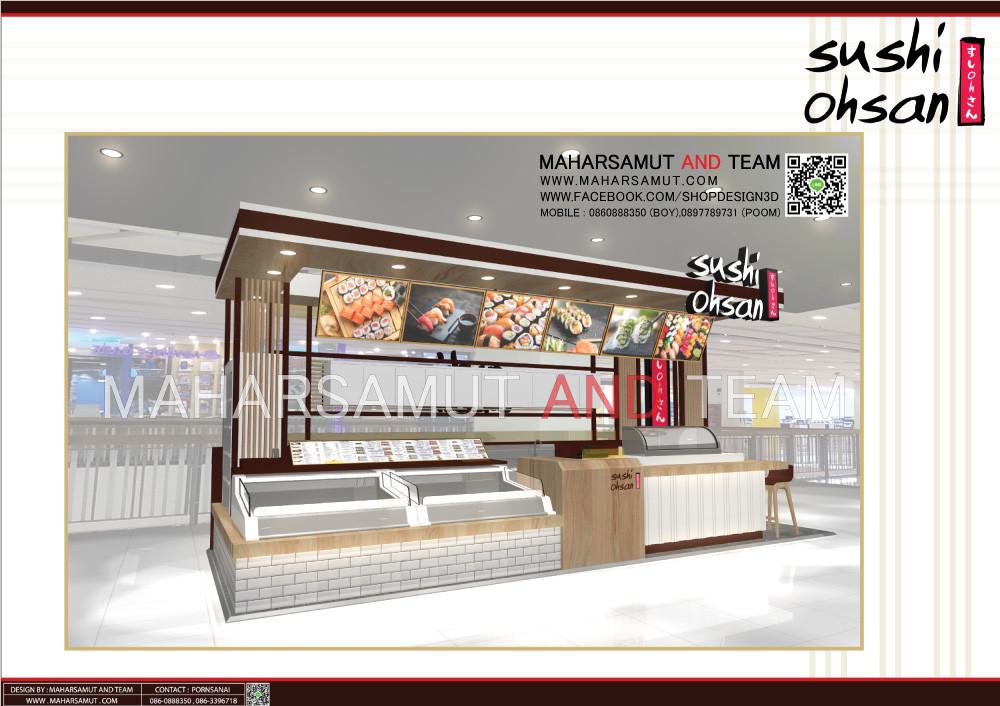 ออกแบบร้านซูชิ ออกแบบร้านอาหารญี่ปุ่น 1