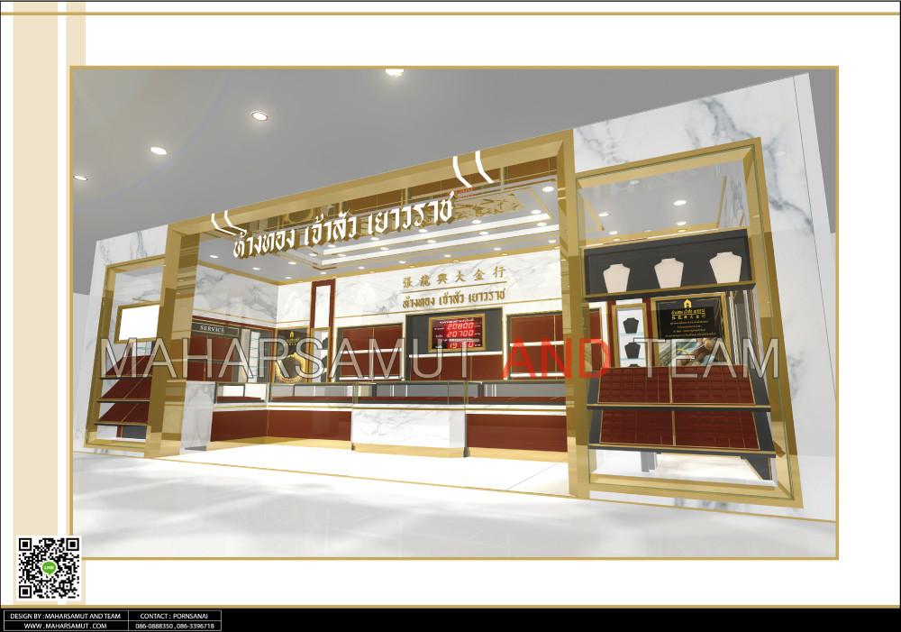 ออกแบบร้านทอง ออกแบบร้านจิวเวลรี่ ห้างทอง เจ้าสัว เยาวราช2