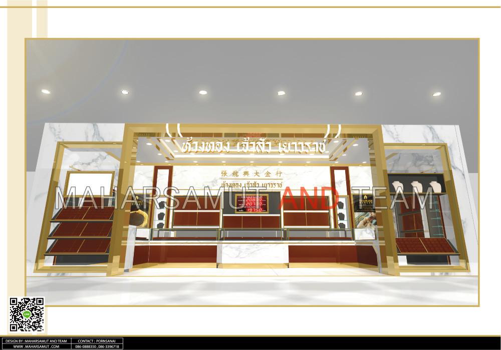 ออกแบบร้านทอง ออกแบบร้านจิวเวลรี่ ห้างทอง เจ้าสัว เยาวราช1