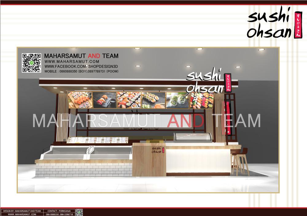 ออกแบบร้านซูชิ ออกแบบร้านอาหารญี่ปุ่น 2