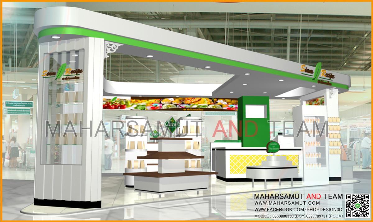 ออกแบบร้าน ออกแบบร้านขนม Siam Recipe สาขาบ้านบึง2