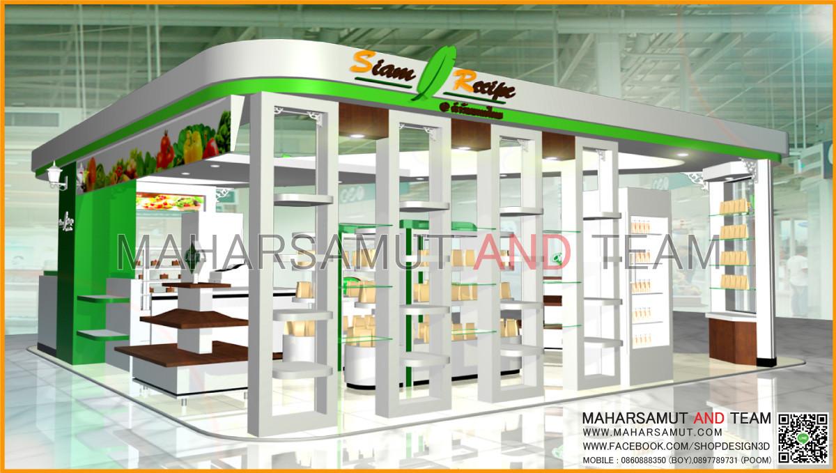 ออกแบบร้าน ออกแบบร้านขนม Siam Recipe สาขาบ้านบึง3