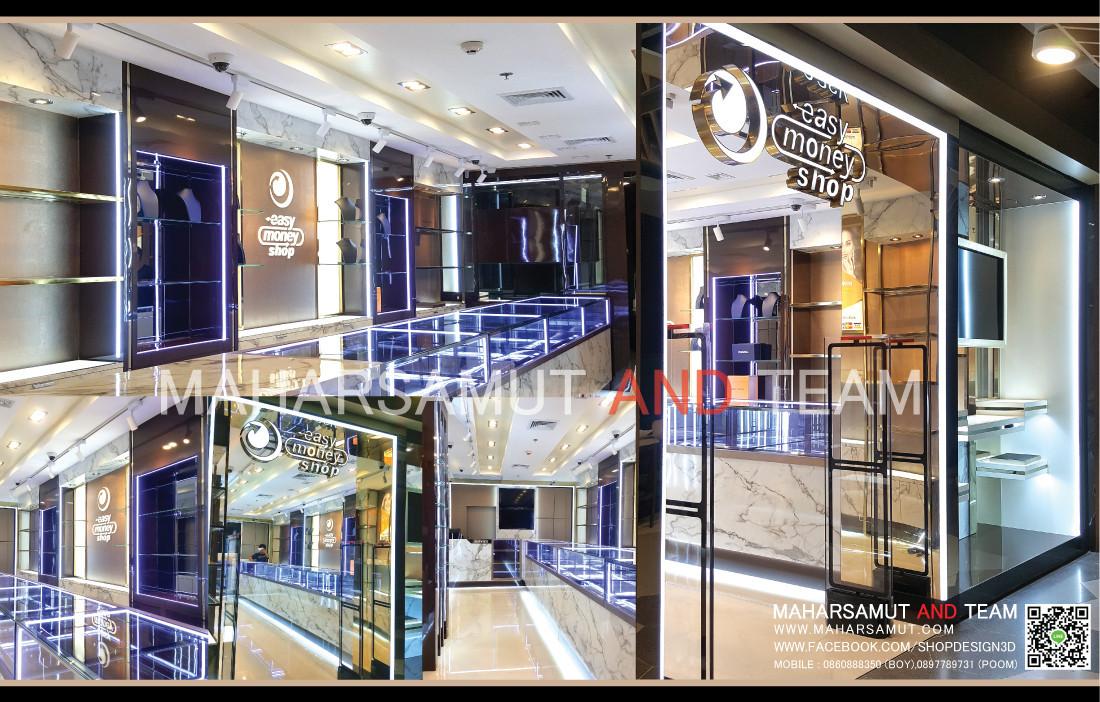 ออกแบบร้านทอง ออกแบบร้านจิวเวลรี่ ตกแต่งร้านจิวเวลรี่ Easy money shop1