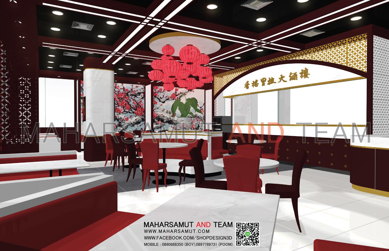 ออกแบบร้านอาหาร ออกแบบร้านอาหารจีน ตกแต่งร้าน4