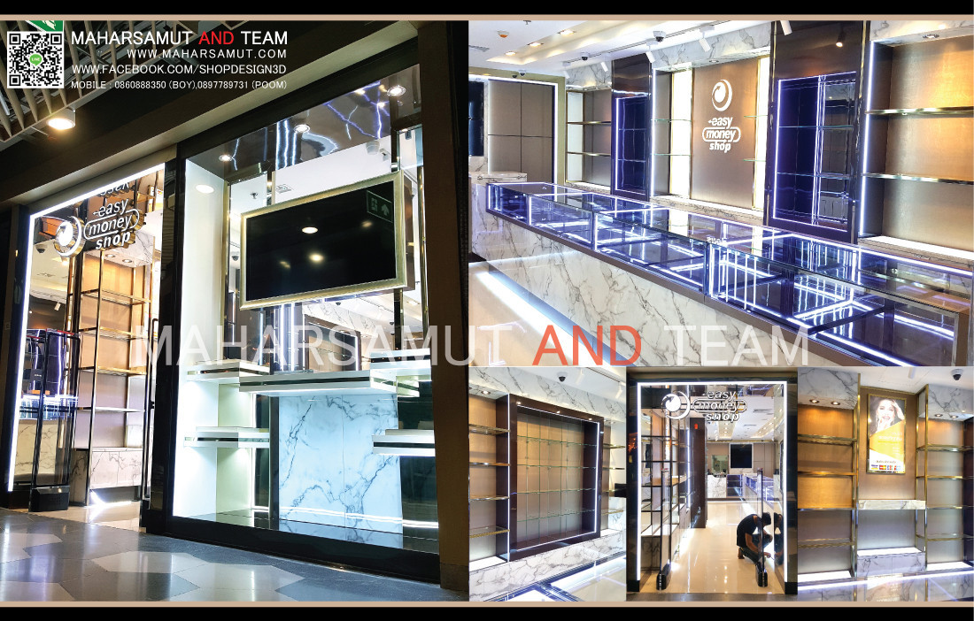 ออกแบบร้านทอง ออกแบบร้านจิวเวลรี่ ตกแต่งร้านจิวเวลรี่ Easy money shop2