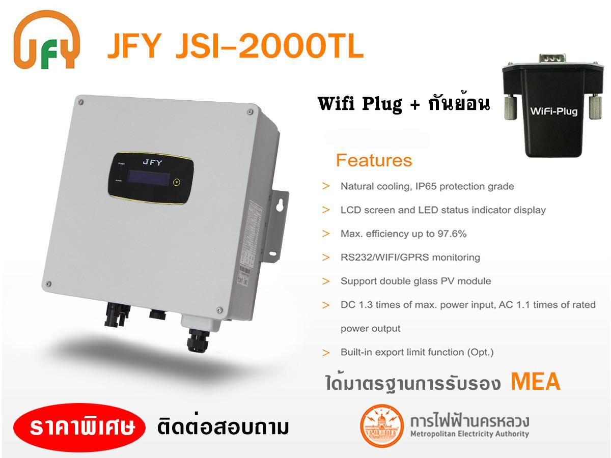 JSI-2000TL