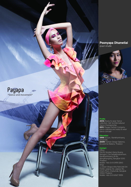 ผลงานการสร้างแพทเทิร์นเสื้อผ้าสำเร็จรูปแบรนด์ Payapa