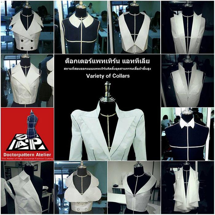 ผลงานแพทเทิร์นผู้เรียน-การออกแบบสร้างปกเสื้อรูปแบบต่างๆ