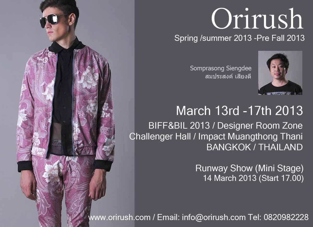 ผลงานการสร้างแพทเทิร์นเสื้อผ้าสำเร็จรูปบุรุษ Orirush