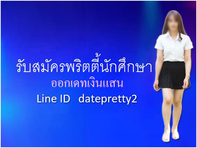 Date Pretty2