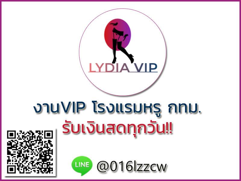 Lydia VIP