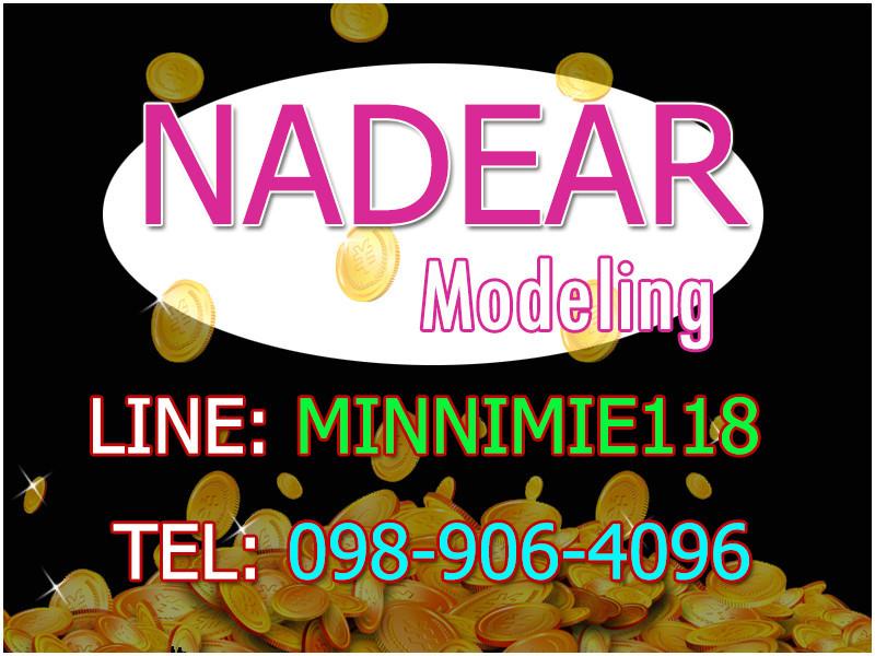 Nadear Modeling
